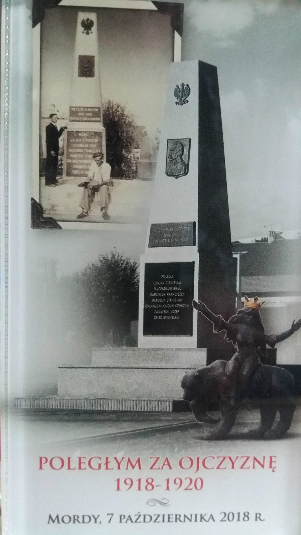 Statuetka upamiętniająca wydarzenie