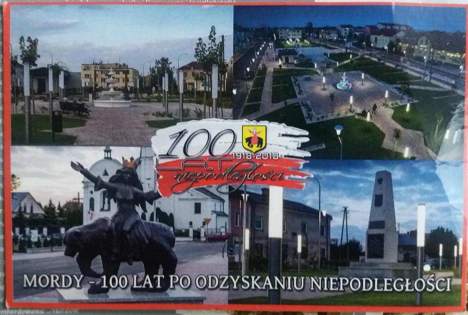 pocztowka - 4 zdjęcia nowego centrum Mordow